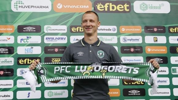 ПФК Лудогорец представи българския национал Антон Недялков, който бе привлечен