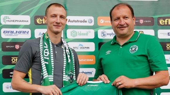 Антон Недялков осъществи сензационен трансфер в Лудогорец. През зимата той