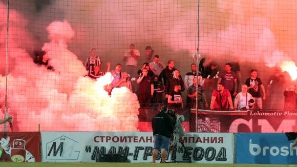 Фен клубът на Локомотив (Пловдив) организира екскурзия за първия мач