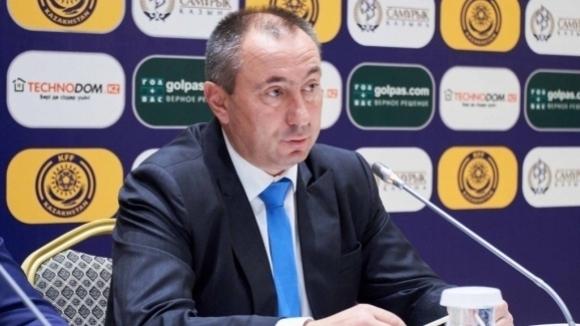 Националният селекционер на Казахстан Станимир Стоилов даде интервю пред