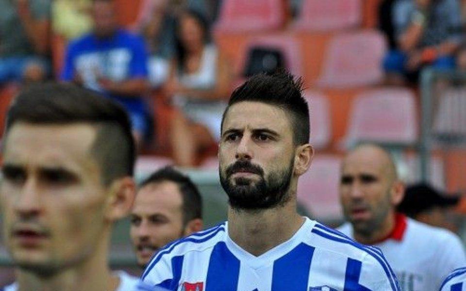 ПФК Локомотив Пловдив подписа договор с Димитър Илиев. Срокът на
