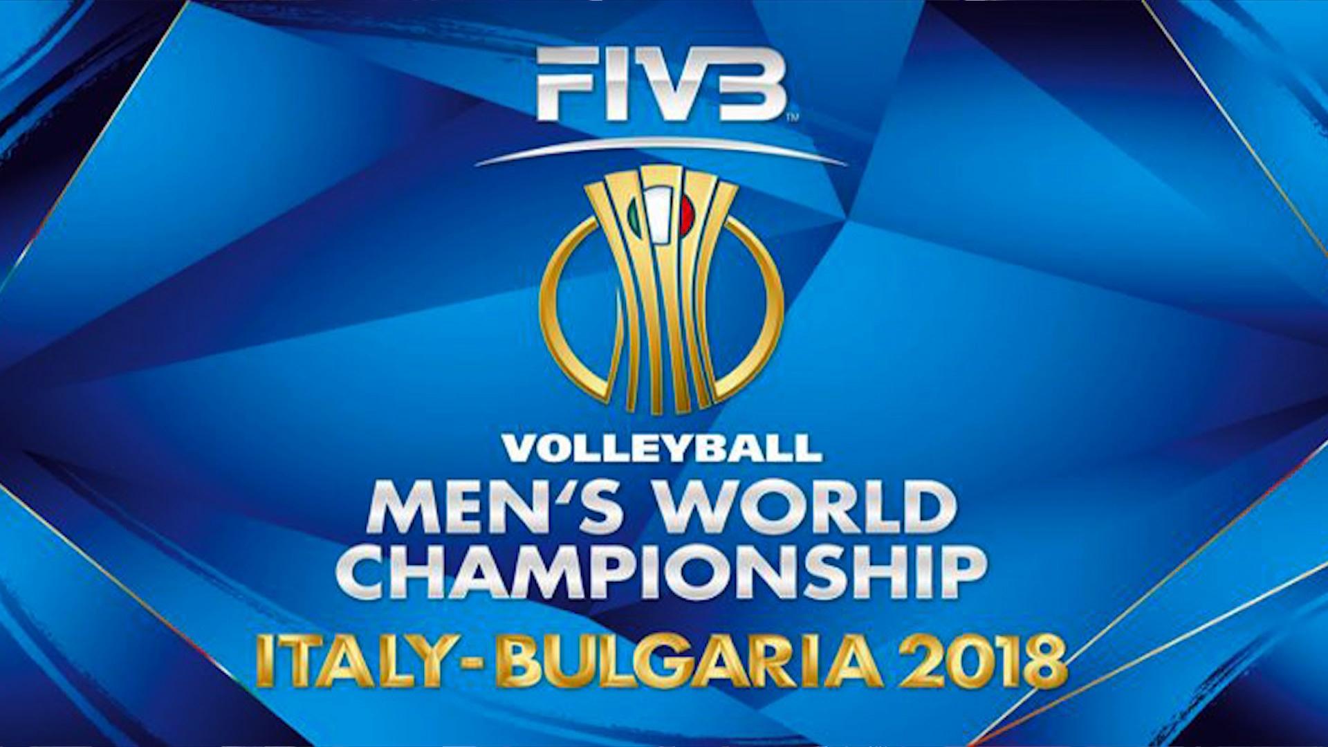 Българската национална телевизия е официален телевизионен домакин на Световното първенство
