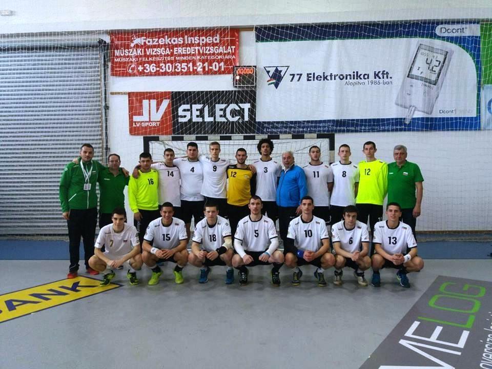 Вчера в Габрово се събраха националните отбори на България по