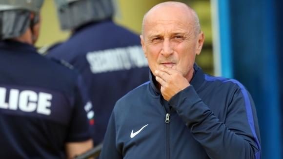 Феновете на Левски поискаха незабавна оставка на наставника на тима