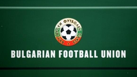 Борислав Михайлов и БФС пожелаха успех на всички клубове, които