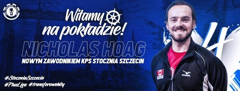 Полският клуб Сточния (Шчечин), където през новия сезон ще играят