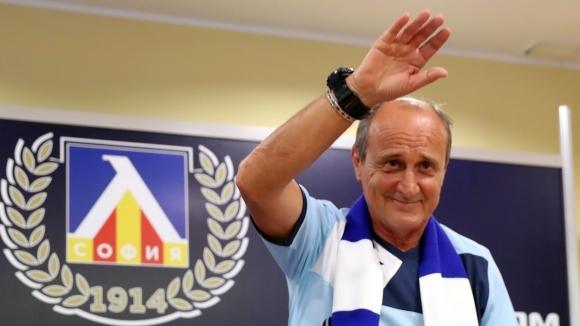 Делио Роси вече не е наставник на Левски. Италианският специалист