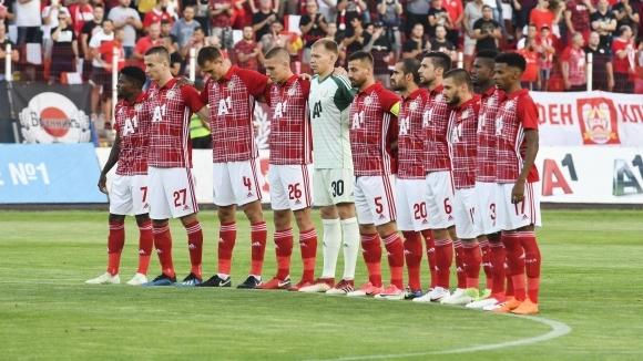 ЦСКА-София и Славия няма да са сред поставените отбори при