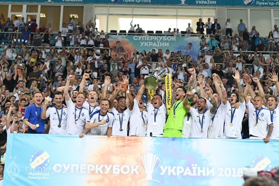 Динамо Киев спечели за седми път Суперкупата на Украйна, след