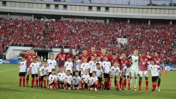 Ръководството на ЦСКА-София излезе със съобщение до феновете на тима.