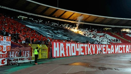 УЕФА наказа Цървена звезда с два домакински мача от европейските