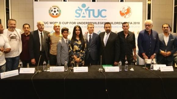 c08bf638aff България ще играе с Либерия и Ирак на Световна купа по футбол SATUC ...