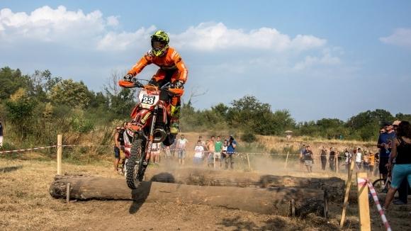 Днес край Енина – (Kазанлък) стартира международната шестдневна надпревара Six
