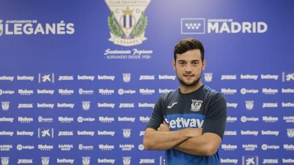Леганес подписа договор с полузащитника Хосе Арнаис, съобщи официалният сайт