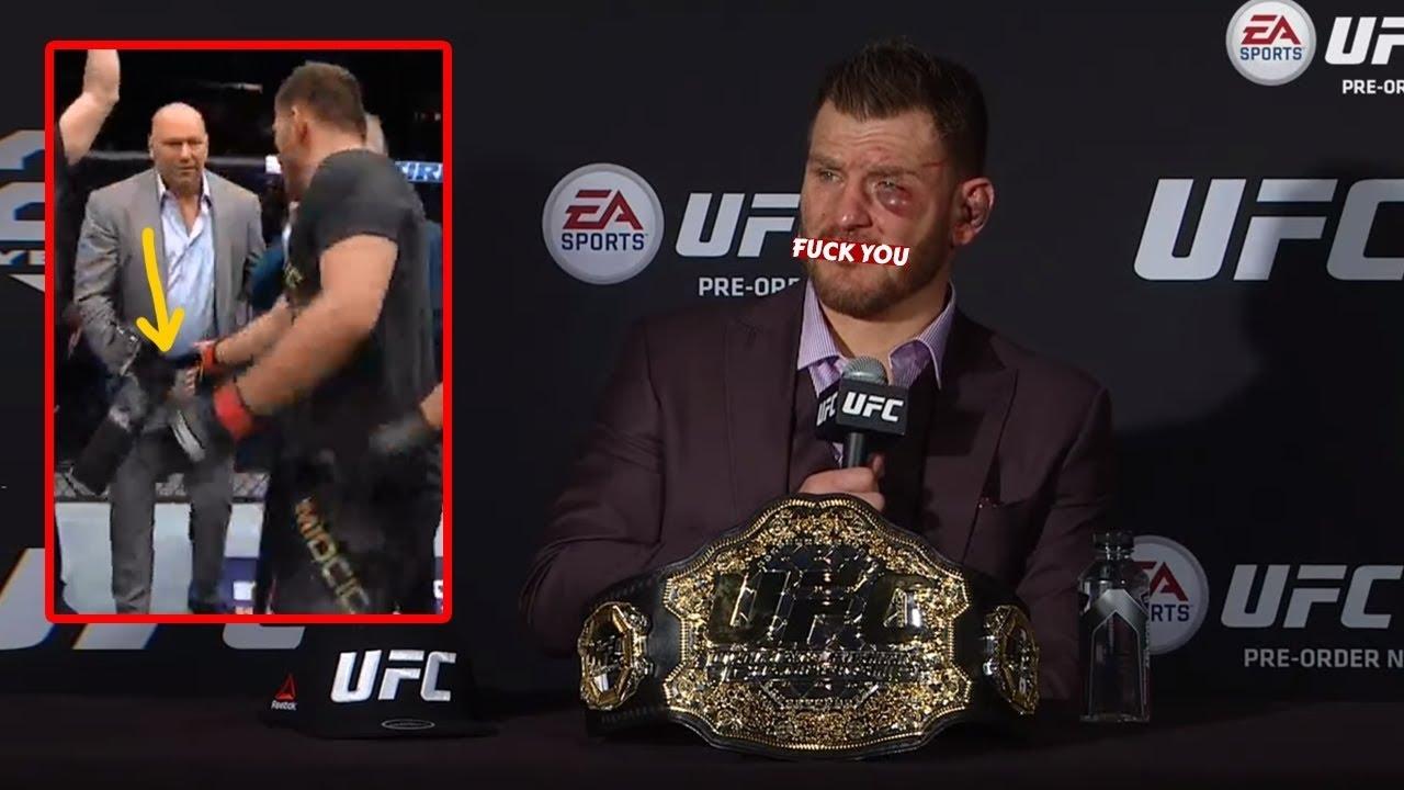 Президентът на UFC Дейна Уайт остана много учуден от обидения