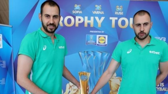 Купата от Световното първенство по волейбол ще гостува във Варна