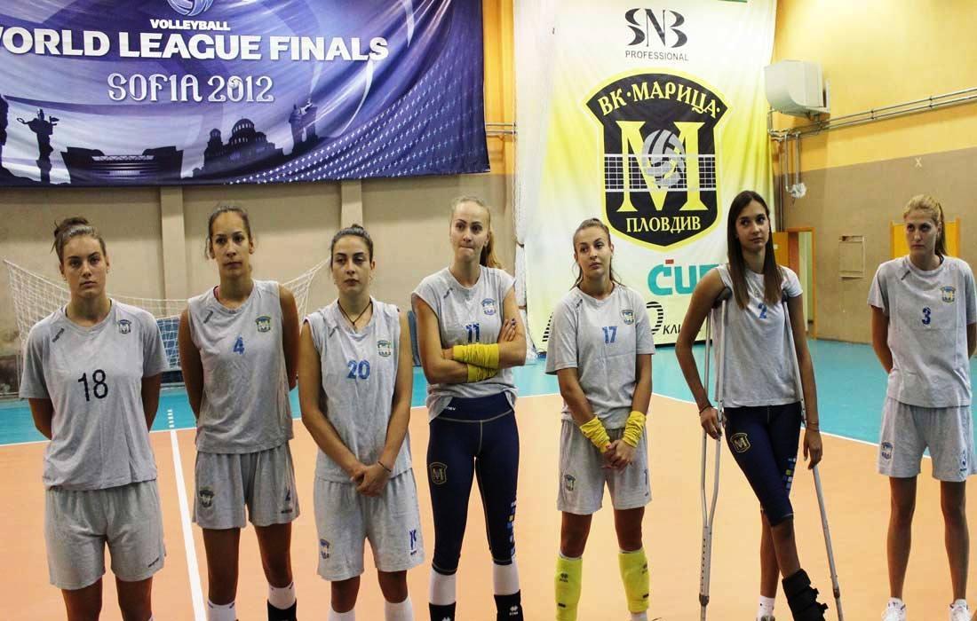 Три нови състезателки започнаха подготовка с Марица (Пловдив) в първата