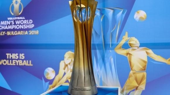 Купата, която ще получи новия световен шампион по волейбол при