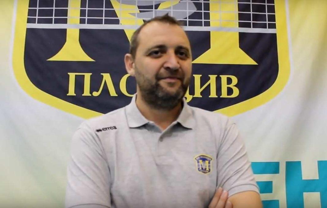Старши треньорът на Марица (Пловдив) и селекционер на женския национален