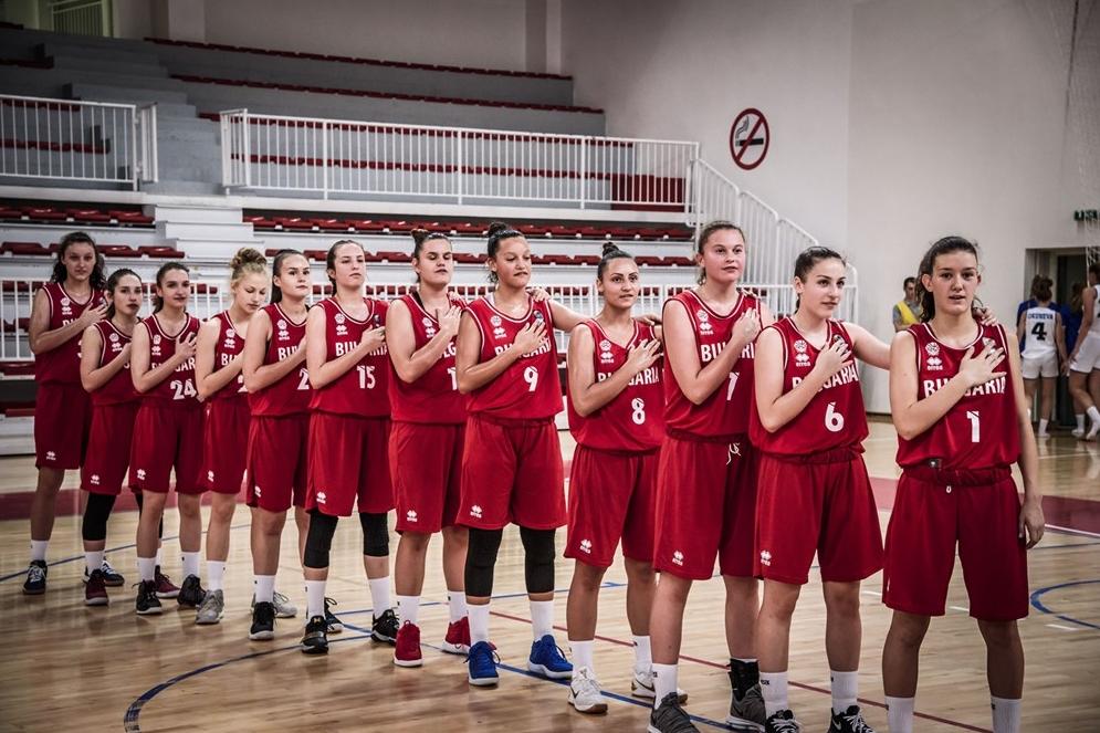 Българският национален отбор за момичета U16 не успя да затрудни