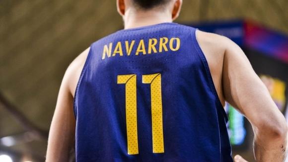 """Хуан Карлос Наваро бе описан като """"най-добрият отбор в клубната"""