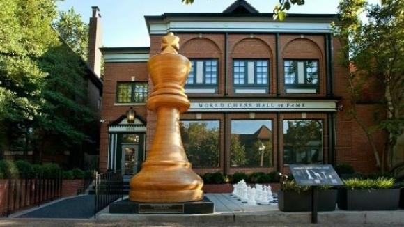 Най-голямата шахматна фигура, която беше вписана в Книгата на рекордите