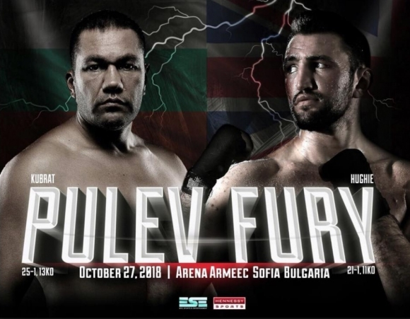 Телевизионният гигант - ESPN ще излъчва мача на Кубрат Пулев