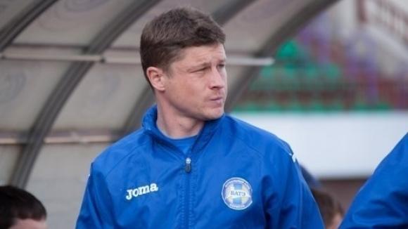Алексей Бага бе назначе за постоянно като старши треньор на
