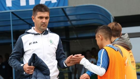 Юношеският национален отбор на България до 18 години, воден от