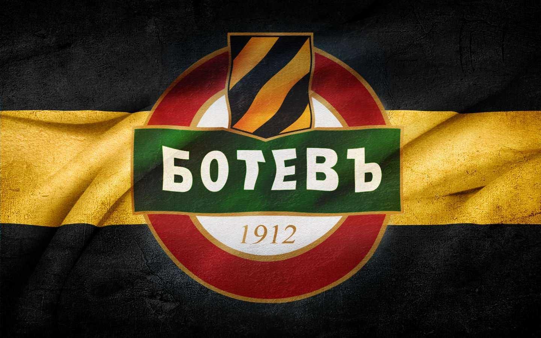Двукратният шампион на България Ботев (Пловдив) се върна към традициите