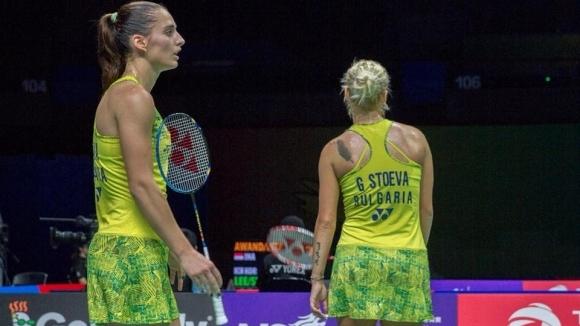 Българките Стефани Стоева и Габриела Стоева отпаднаха на четвъртфиналите на