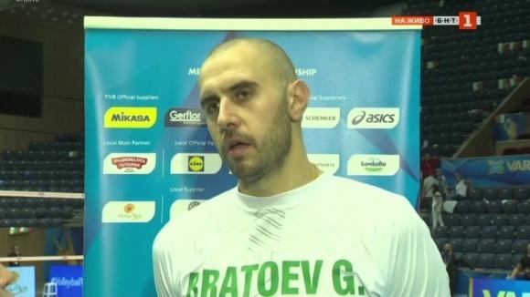 Валентин Братоев посвети победата над Куба с 3:0 на брата