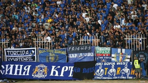 Отборът на Левски ще пусне в предварителна продажба билетите за