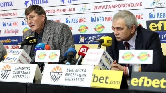 Управителният съвет на БФБаскетбол ще се събере на 25 септември