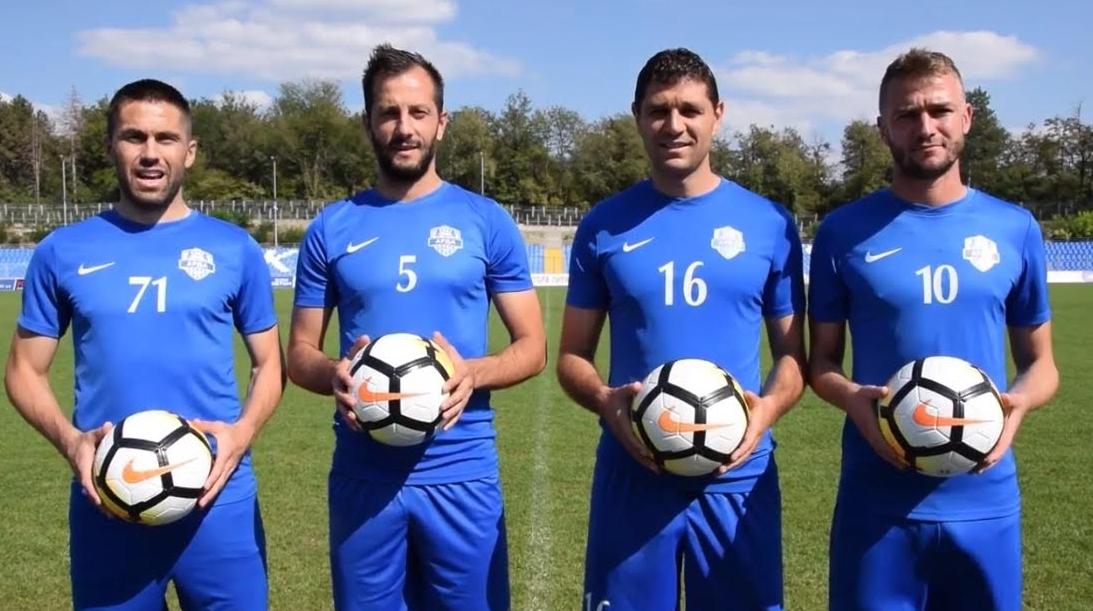 Футболният клуб и младите хора на Кърджали стават част от