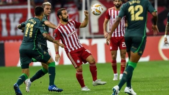 Отборите на Олимпиакос и Бетис направиха 0:0 в двубой от