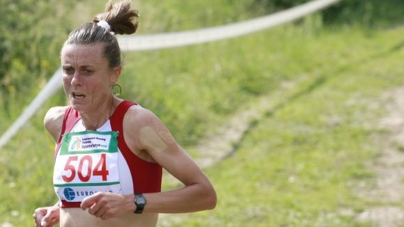 Петото издание на състезанието по планинско бягане