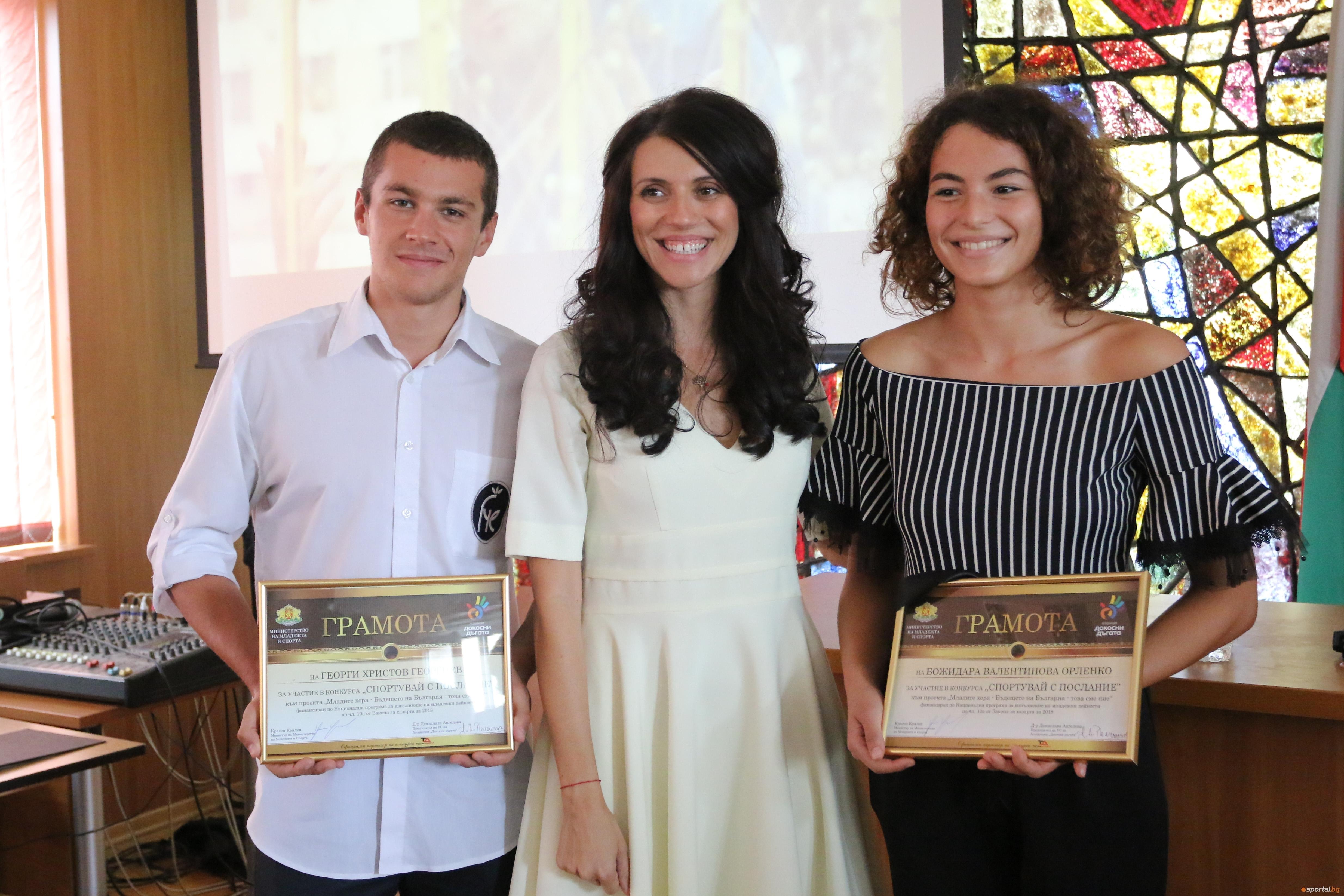 Министърът на младежта и спорта Красен Кралев и заместник-министър Ваня