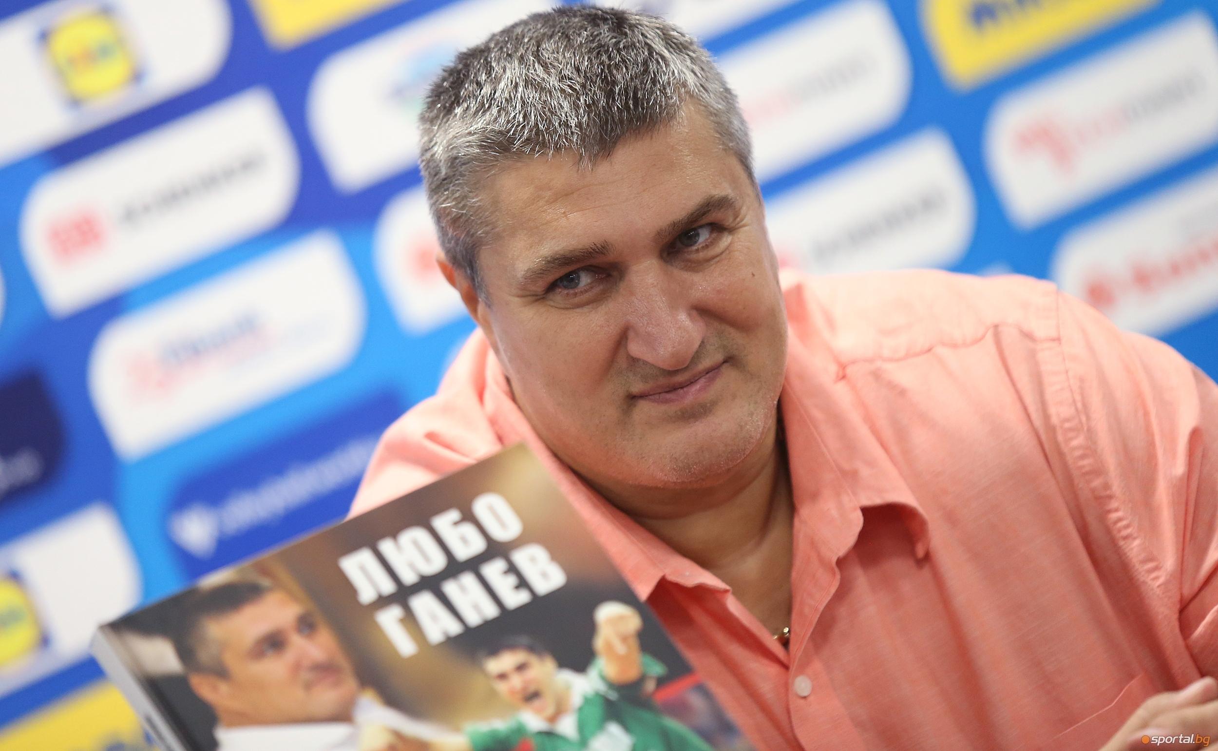 Любо Ганев нареди на волейболните национали да постигнат победи и