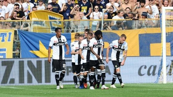 Отборът на Парма постигна ценна домакинска победа с 2:0 над