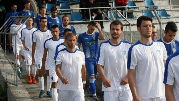 Трети пореден мач без победа за плевенския Спартак. Днес, в