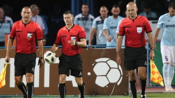 Съдийски назначения 1/16 финали Купа на България: 25 Сеп 2018
