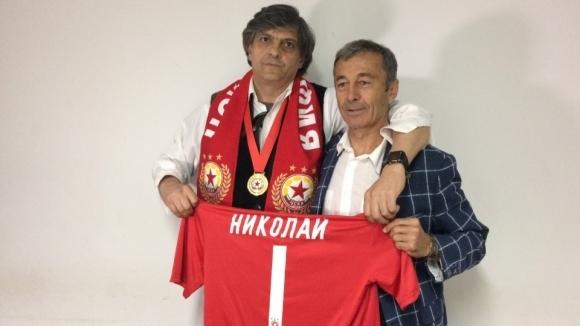 ЦСКА-София уважи един от големите бивши спортисти на ЦСКА Николай