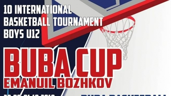 С мач между БУБА Баскетбол и италианския Казерта ще бъде