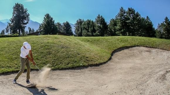 Вчерашният ден заля с много надежди всеки който обича голфа