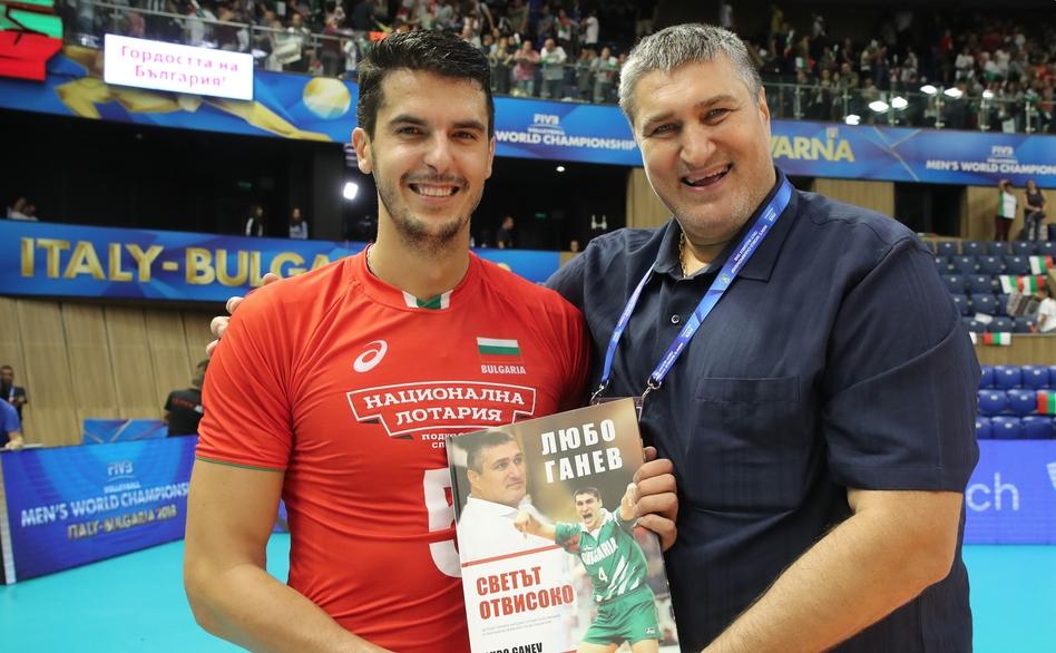 Вицепрезидентът на БФ Волейбол Любо Ганев писа добра оценка на