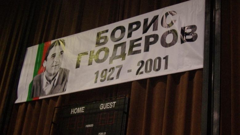 """Традиционният приятелски турнир по волейбол за мъже за купа """"Борис"""