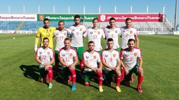 Аматьорският национален отбор на България започна с победа учстието си