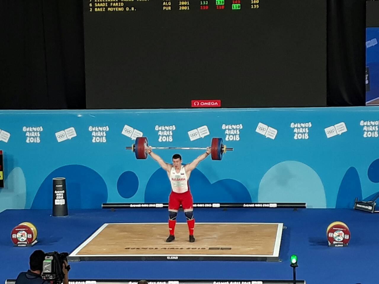 България спечели още един медал на младежките олимпийски игри в