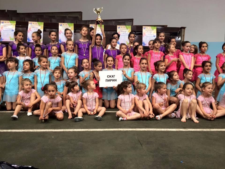 Повече от 300 гимнастички участваха във втория държавен турнир по